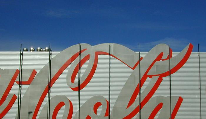 Coca-Cola Beverages Offices and Distribution Center, Dietlikon, Zurich (CH), 1994–99