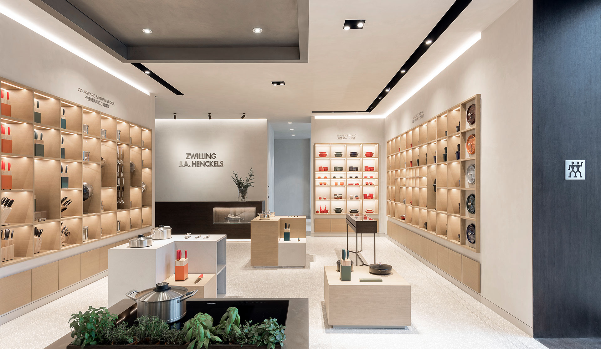 Zwilling Flagship Store - Shanghai (CN)